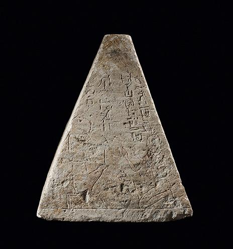 Pyramidion3